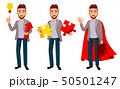 Cartoon character businessman in casual clothes 50501247