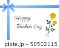ベクター 父の日 薔薇のイラスト 50502115