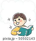子供 男の子 本のイラスト 50502143