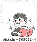 子供 男の子 本のイラスト 50502144