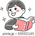 子供 男の子 本のイラスト 50502145