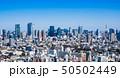 東京タワー・都市風景 イメージ 50502449
