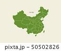 チャイナ 中国 マップのイラスト 50502826