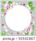 紫陽花 フレーム 枠のイラスト 50502867