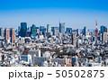 東京タワー・都市風景 イメージ 50502875