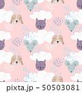 ねこ ネコ 猫のイラスト 50503081