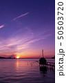 東郷湖と夕陽 50503720