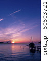 東郷湖と夕陽 50503721
