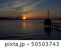 東郷湖と夕陽 50503743