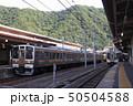 上越線 列車 電車の写真 50504588