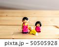 子供 家族 赤ちゃんの写真 50505928