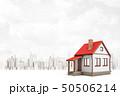 住宅 住居 家のイラスト 50506214