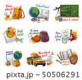 文具 シンボルマーク ロゴのイラスト 50506291