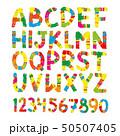 アルファベット 文字 カラフルのイラスト 50507405