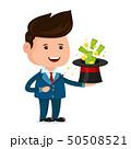 ビジネス 商売 ビジネスマンのイラスト 50508521