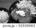 チキン 鶏 鶏肉の写真 50509063