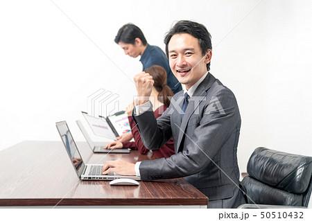 ビジネスマン 50510432