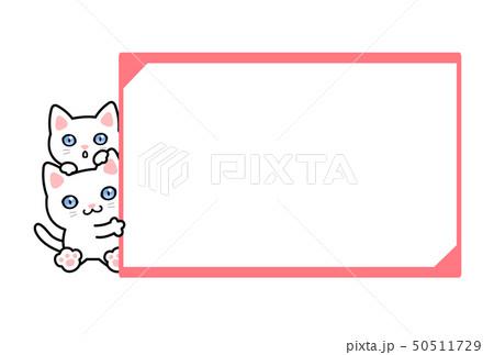 猫フレーム 50511729