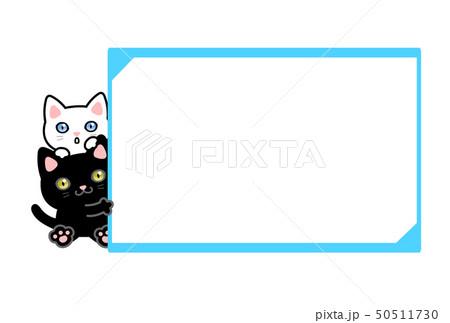 猫フレーム 50511730