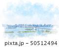 お台場から見た都市風景 水彩画風 50512494