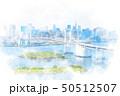 お台場から見た都市風景 水彩画風 50512507