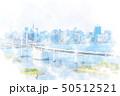 お台場から見た都市風景 水彩画風 50512521