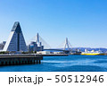 (青森県-港の風景)青森中央埠頭の風景4 50512946