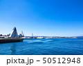 (青森県-港の風景)青森中央埠頭の風景3 50512948