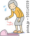 ひざ痛 50514559