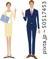 ビジネス 指差し ビジネスマンのイラスト 50517453