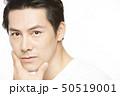 男性 メンズビューティー 50519001