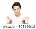 人物 ポートレート 男性の写真 50519018