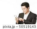 男性 ビジネスマン 会社員の写真 50519143