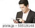 男性 アジア人 ビジネスマンの写真 50519148