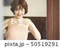 若い女性 女性 アジア人の写真 50519291