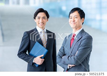 ビジネスマン  50521375