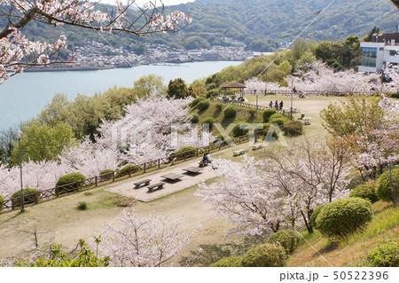 公園と瀬戸内海 50522396