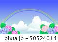 紫陽花 虹 雨上がりのイラスト 50524014