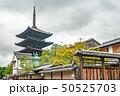 京都 八坂の塔 五重塔の写真 50525703