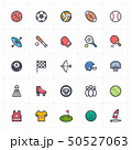 Icon set - Sport and activity full color outline  50527063
