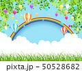 公園(イベント) 50528682