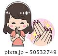 ネイルケア 若い女性 50532749