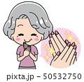 ネイルケア シニア女性 50532750