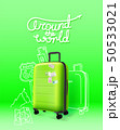 Green plastic suitcase on green background 50533021