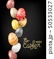 Christial holiday greeting card. Happy Easter 50533027
