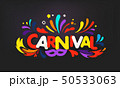 Brazilian traditional carnival concept. Abstract 50533063