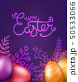 Easter holiday greeting card template. Copyspace 50533066