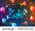 Easter greeting card with color eggs and falling 50533132