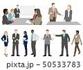 ビジネス セット ビジネスウーマンのイラスト 50533783