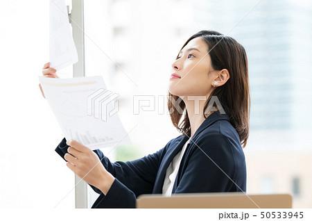 ビジネスシーン 女性 50533945